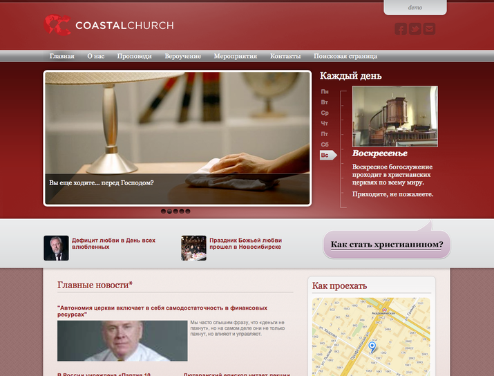 ChurchSite Red 1 Theme